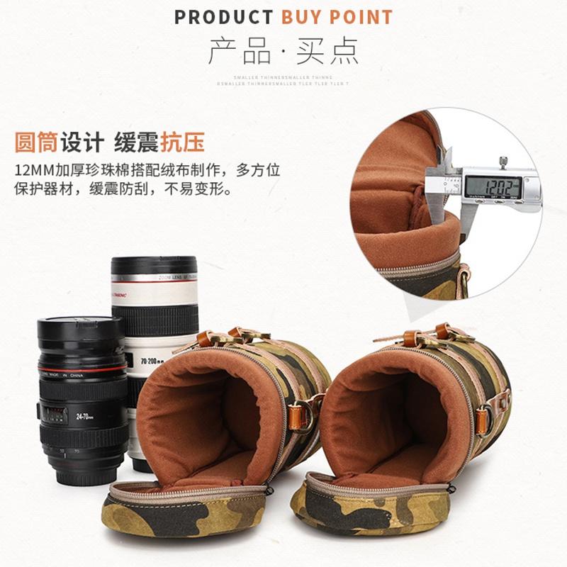 Чехлы для фотоаппаратов Артикул 651775354320