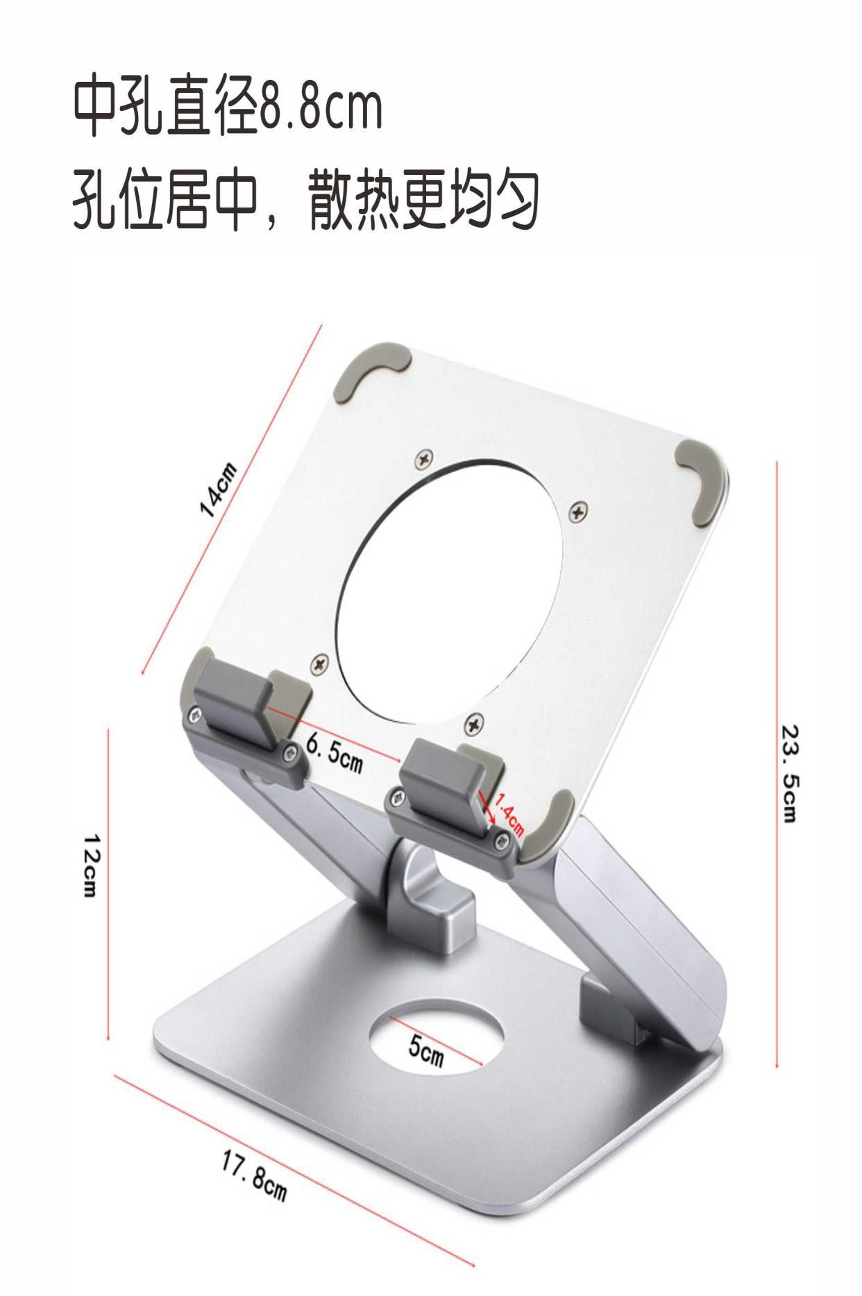 Water cooling accessories tablet computer bracket iPad aluminum alloy lifting folding portable high buckle