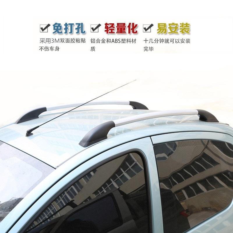 改装车欧拉铝合金装饰汽车打孔iq顶架零部件旅行免通用架行李架
