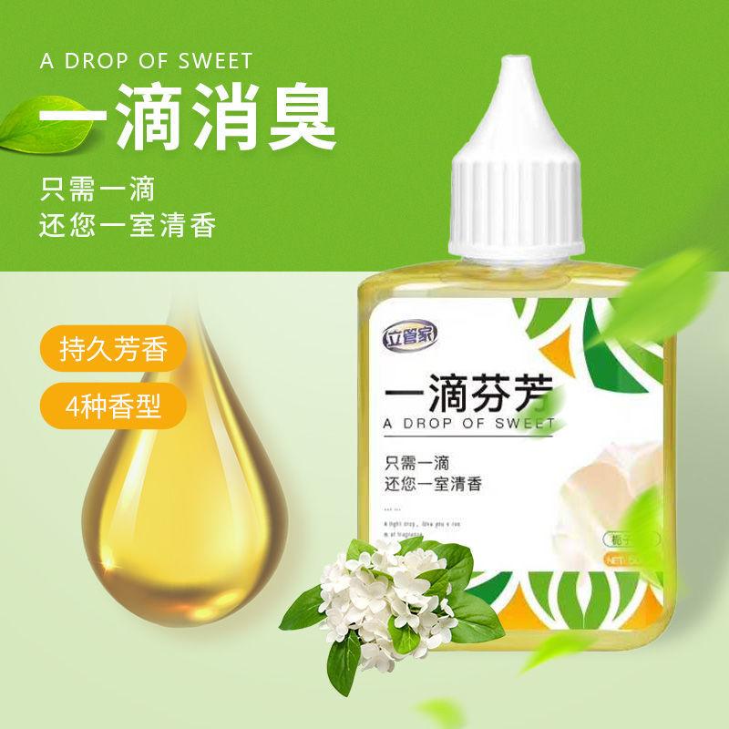 Li housekeeper: a drop of fragrance, a drop of fragrance, toilet deodorant, toilet deodorant, air freshener.