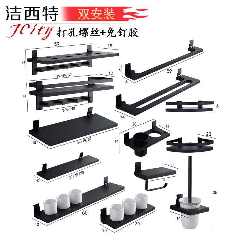 Комплект оборудования для ванной Артикул 647221683640