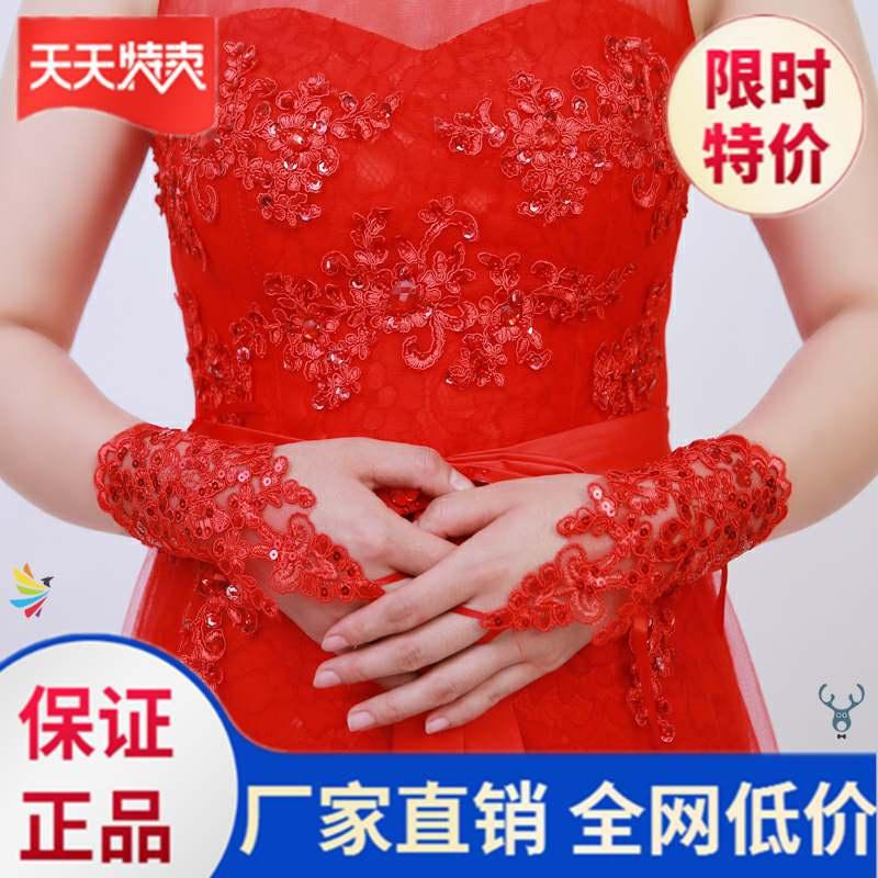 。结婚白手套婚礼红手套婚新娘春季2020装饰韩式蕾丝洋气白色m。