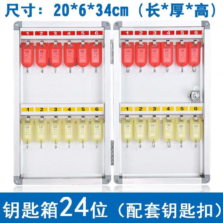 Key box for car, storage box for garage, 72 storeroom for landlord, door cabinet for car store of sales department.