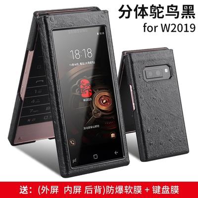 三星W2019手机壳G9298手机套真皮翻盖皮套g9298领世旗舰8翻盖开窗