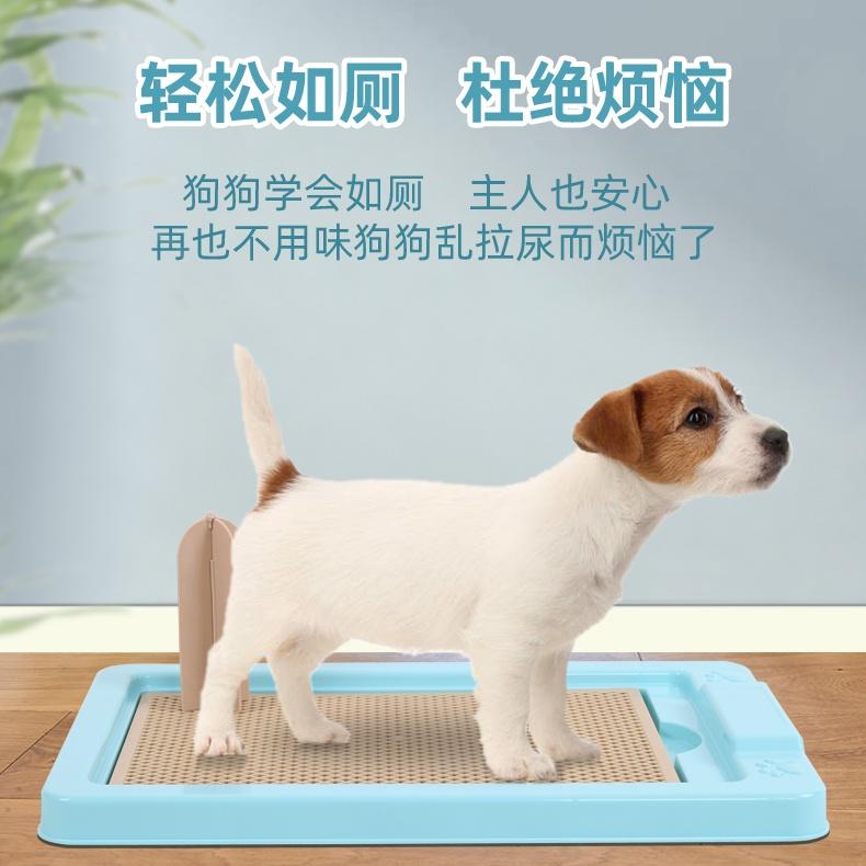 狗厕所宠物泰迪小型犬尿盆中型犬便盆拉屎排便防踩屎冲水狗狗用。