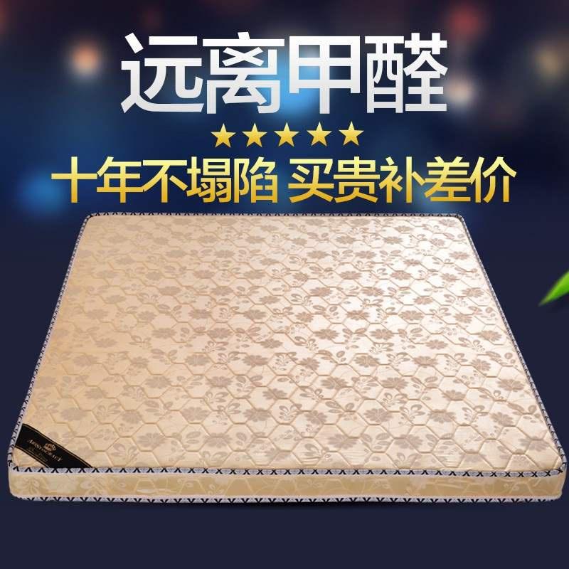 床垫椰棕垫1.5米出租房专用棕榈硬垫1.8经济型折叠椰棕床垫。