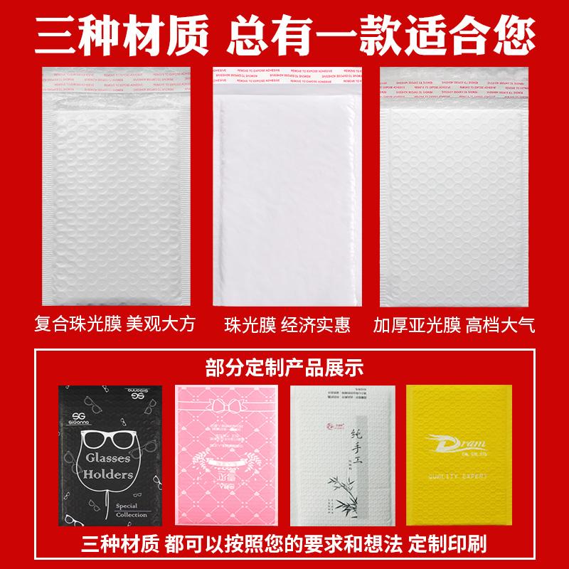 珠光膜气泡袋信封袋泡沫袋快递打包服装包装袋汽泡袋防震防水加。