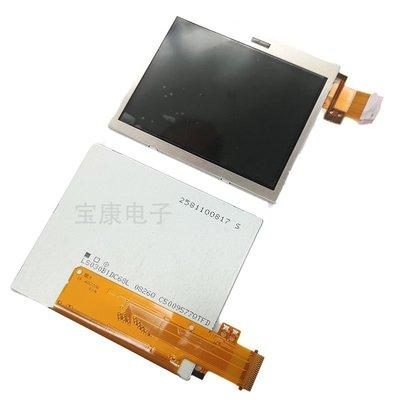 原装任天堂NDSL液晶屏 NDSL LCD 屏幕 NDSL下屏