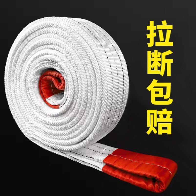 汽车工地4m双扣捆绑绳安全绳吊装带1吨吊机吊袋神器绳带耐用承。