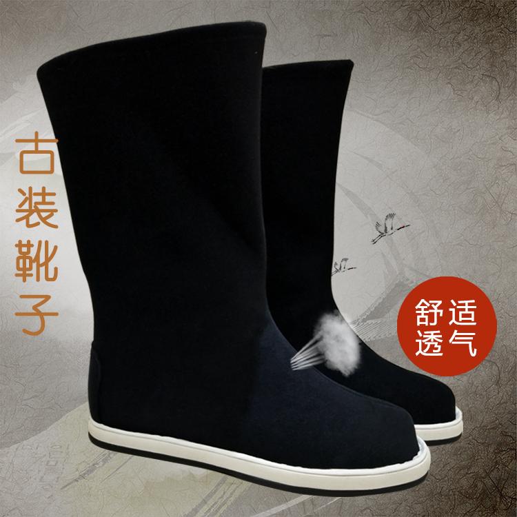 古装内鞋cos汉服戏曲男女古装靴子婚鞋官兵古装摄影布靴道具。