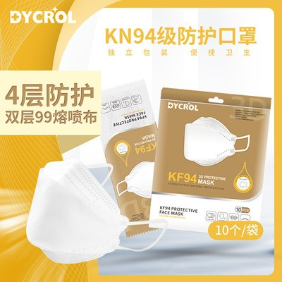 Kf94 mask willow leaf fish mouth fish shape exported to Korea kn protection 95korean 3D independent packaging