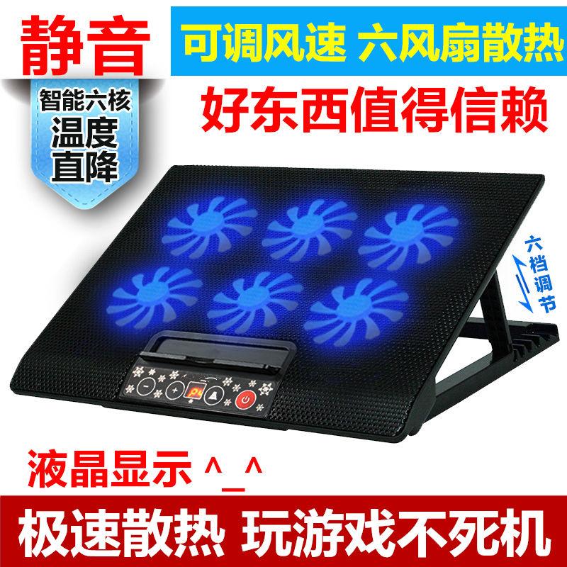 电脑配件便携超大风扇散热架散热底座usb笔记本散热器带灯噪音。