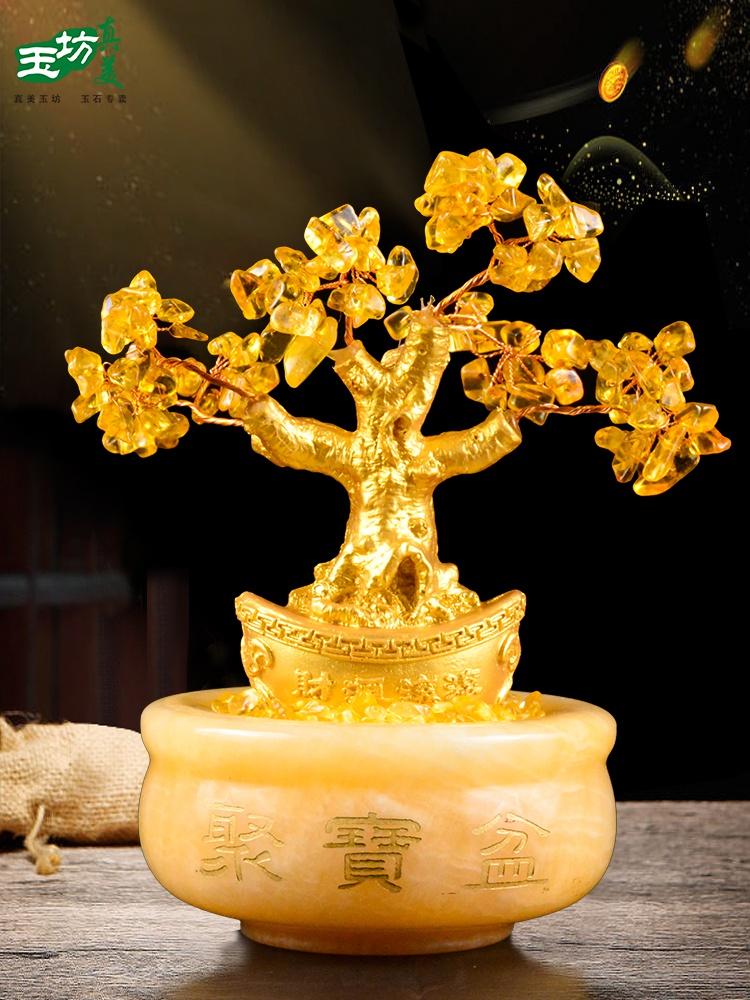 天然黄玉石发财树摆件玉石招财风水摆件摇钱树客厅酒柜玄关装饰品