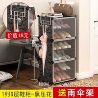家庭窄小型空间耐用r节省的式柜鞋家用鞋架放竖立门口结实立体创