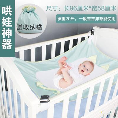 婴儿玩具。网\室内床宝宝小孩儿童室内t家用摇篮睡觉。秋千床吊床