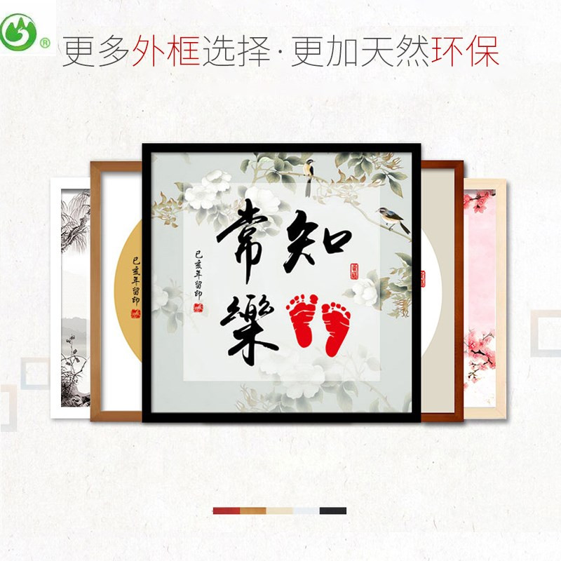 Abundance calligraphy and painting baby xinlingshouqiao foot