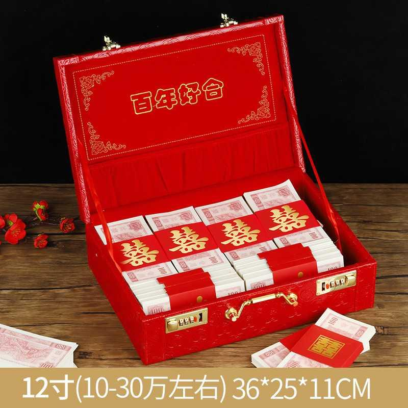 Gold jewelry suitcase Chinese style wedding gift gold box custom engagement money box gift box classical packaging