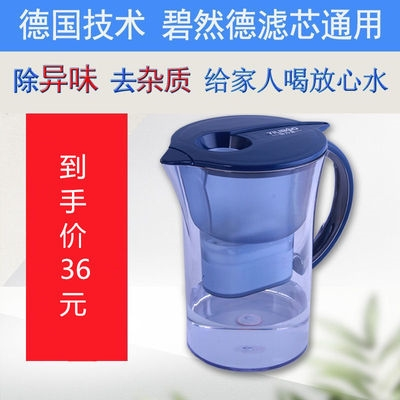 家用净水器净水壶滤芯可换过滤水饮水设备加强厨房宿舍办公室便。