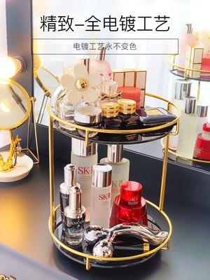 网红旋转护肤品香水可旋转化妆品收纳盒梳妆卫生间浴室整理置物架
