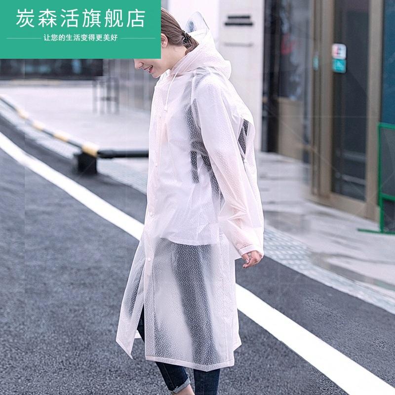 旅游雨衣男便携式户外旅行成人雨披女登山徒步背包款防水轻便薄。
