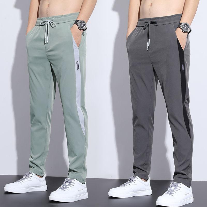 冰丝裤子男生宽松透气弹力直筒休闲裤夏季薄款速干长裤男士运动裤