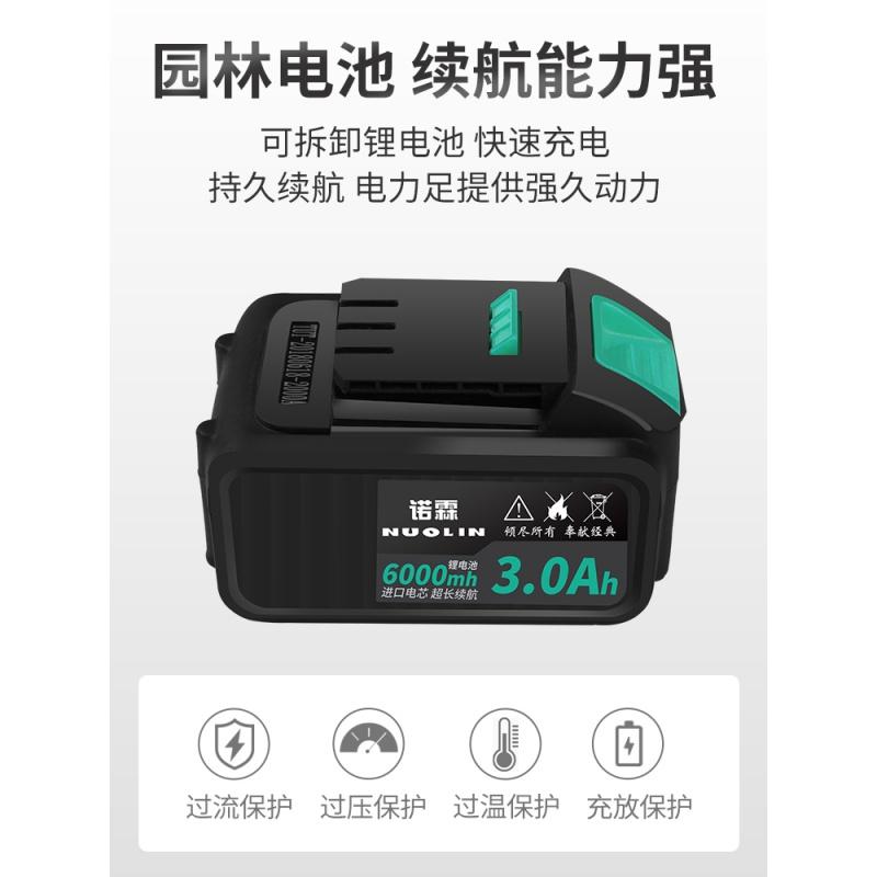 新款促销充电式电链锯家用伐木锯电锯手持小型链条单手锂电动。。