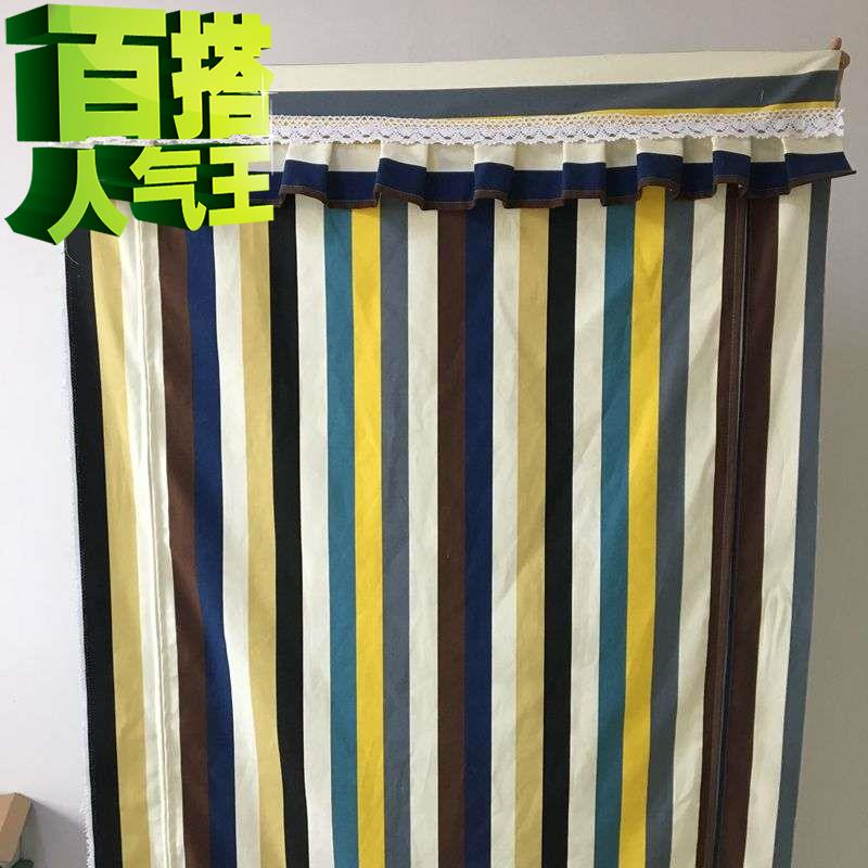 Cloth cabinet cloth cover cover single sale thickened canvas shoe rack dust cover custom shelf cover C simple wardrobe anti dust cover.