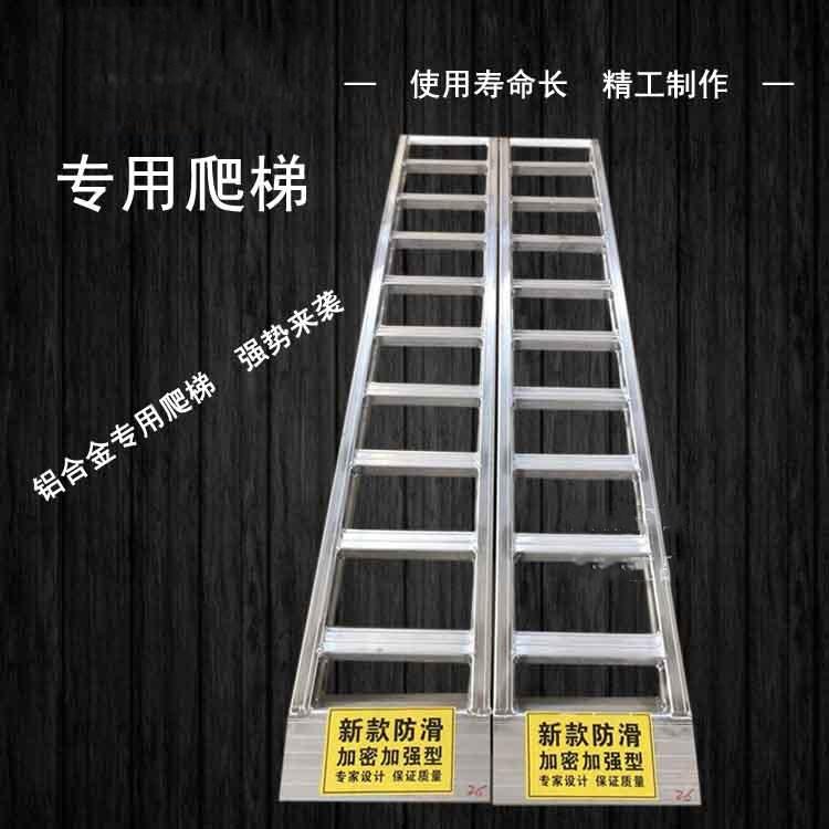 。拖拉机辅助加强型割灌机打井机收割机爬梯农业跳板农用车机械。