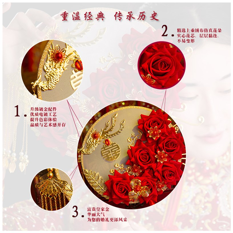 Fan round fan holding wedding flowers, classical long handle, happy to get married, double-sided embroidery for wedding Chinese gifts.