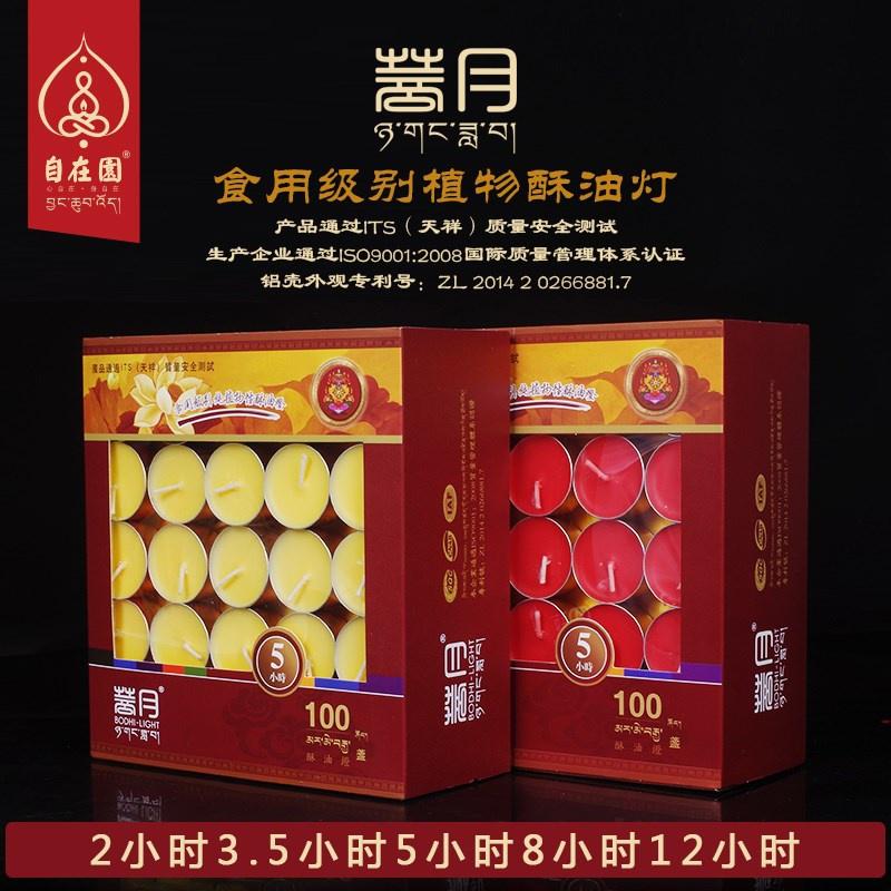 Масленные свечи Артикул 649457961118