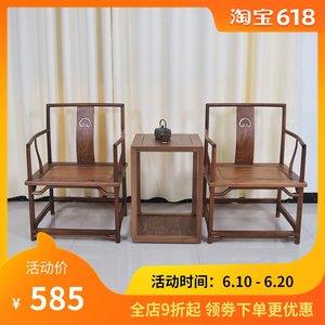 黑胡桃木椅子新中式桃心椅三件套实木免漆圈椅官帽椅榆木明式餐椅
