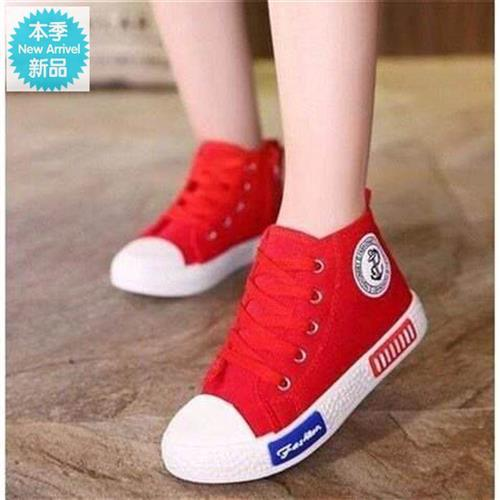 Childrens high sail 2020 boys and girls casual shoes side zipper black and white cloth shoes for primary school students. T-Strap