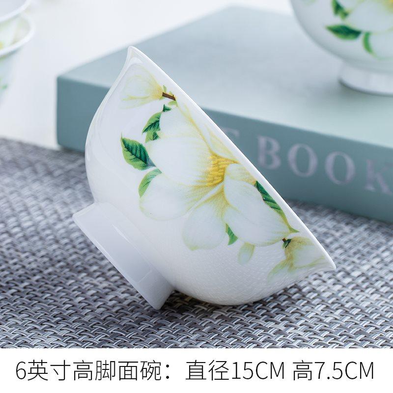 新品[4个装]景德镇骨瓷碗6英寸防烫高脚大碗大号中号面碗汤碗陶瓷