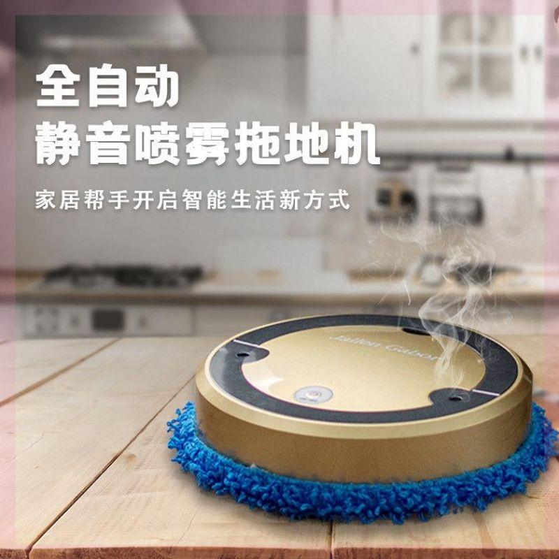 礼品超薄吸尘地拖擦地机清洁扫扫地机器人地洗地机仿手擦米粒机。