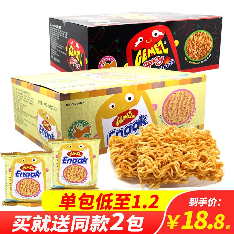 印尼小鸡面进口Gemez干脆面烧烤鸡肉网红零食点心面16g*30包/整盒