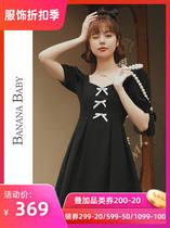 BANANABABY2021夏季新款收腰显瘦法式方领连衣裙女泡泡袖小黑裙