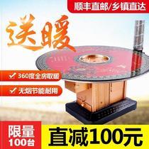 不锈钢带烤箱烤火柴火灶家用节能烧木柴烤火炉老式两用单桌面移动