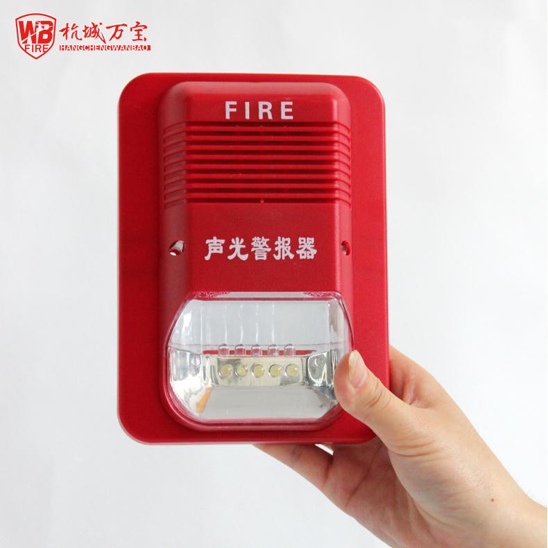 3C认证消防用24V声光报警器2002L闪烁灯消防蜂鸣器报警系统非编
