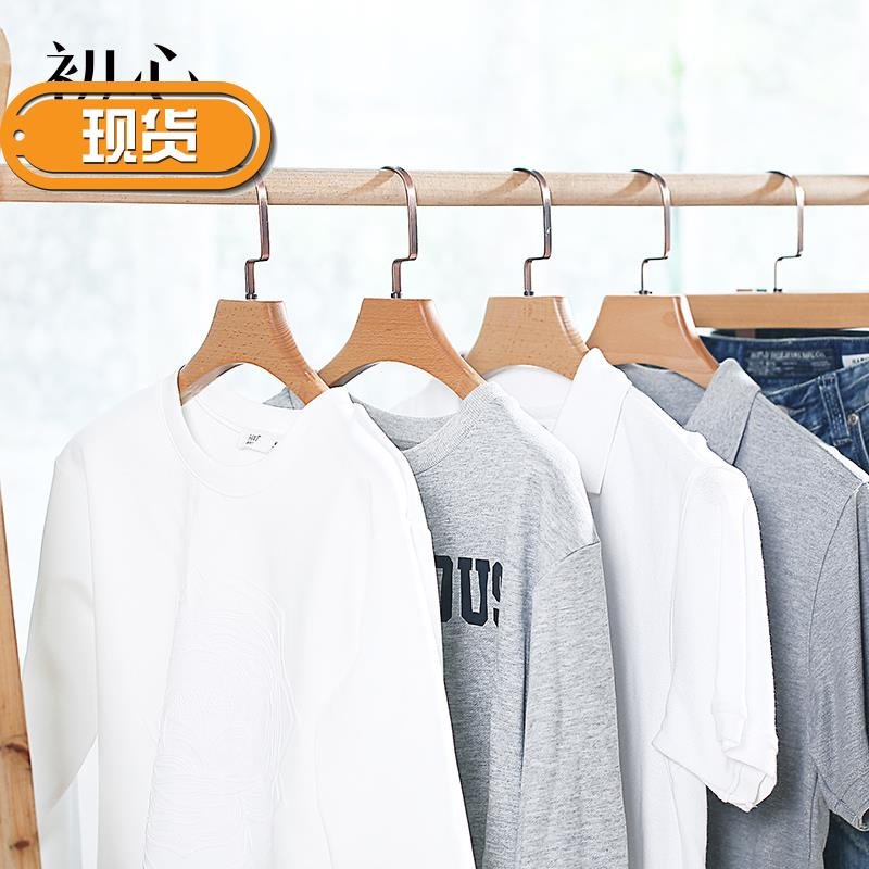 Solid wood clothes hanger household 5 bedroom coat clothes hanger clothing store no trace clothes support simple anti slip clothes hanger