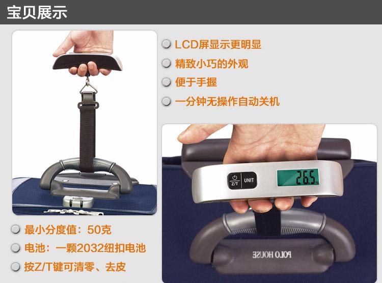 电子小型挂钩手持家用高精度手拎手提秤携式行李磅称便勾小称。
