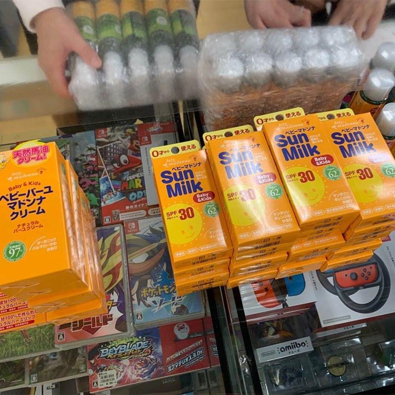 Детские масла для массажа / Детские лосьоны Артикул 646398433702
