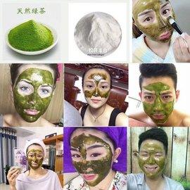 贴去粉刺绿深层清洁植物小正品式黑头越南毛孔面膜鼻膜撕粉绿V茶图片