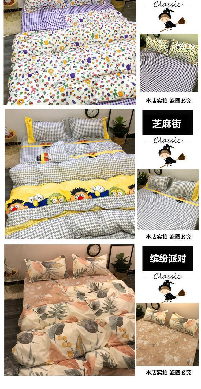 中國代購|中國批發-ibuy99|少女心可爱草莓水洗棉床上用品被套四件套韩式ins学生床单三件套.