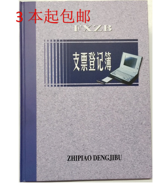 /Account book 16K checkbook register check Checkbook collection accounting register / book
