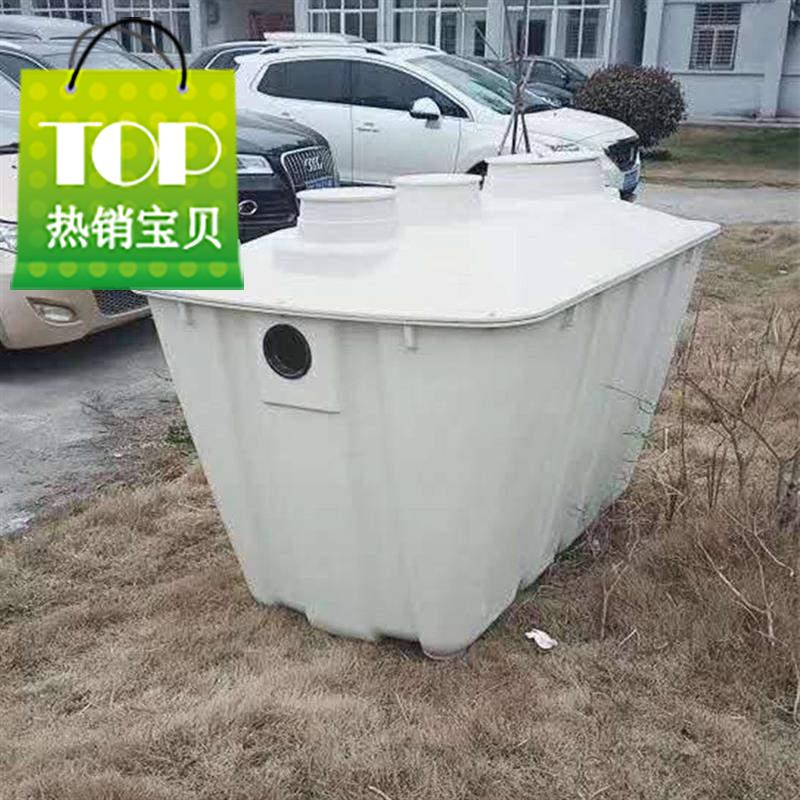 Fanglijing eight grids of feces, water, feces, agrochemical, four tanks and one glass tank, new pollution mode, steel glass treatment. Pressure triad