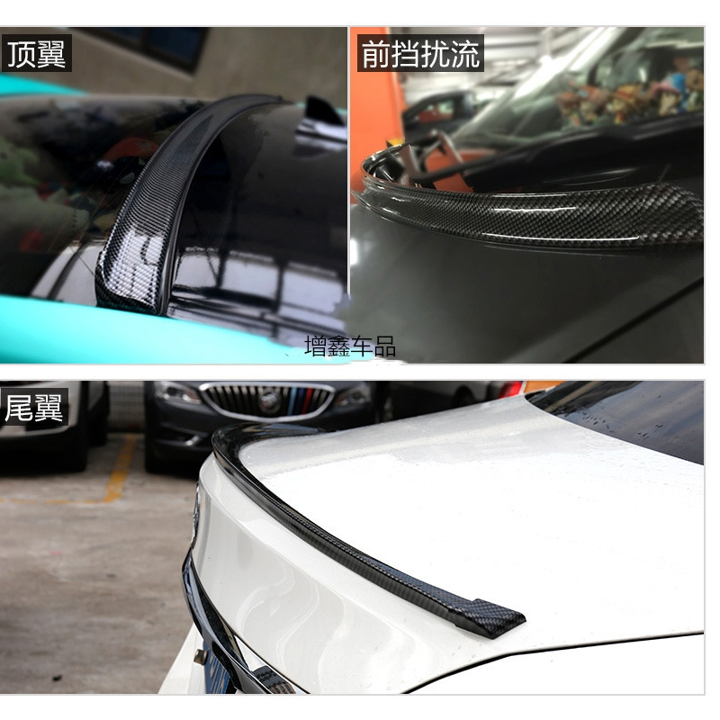 Car decoration tail general Mini bat small tail without punching personality creativity when refitting carbon fiber car.