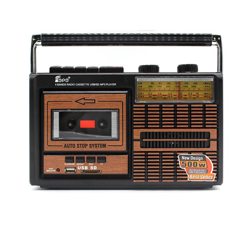 レトロな携帯テープのラジカセは全バンドのラジオHディスクのスロットカードのBluetooth録音機をまねて電源を入れます。