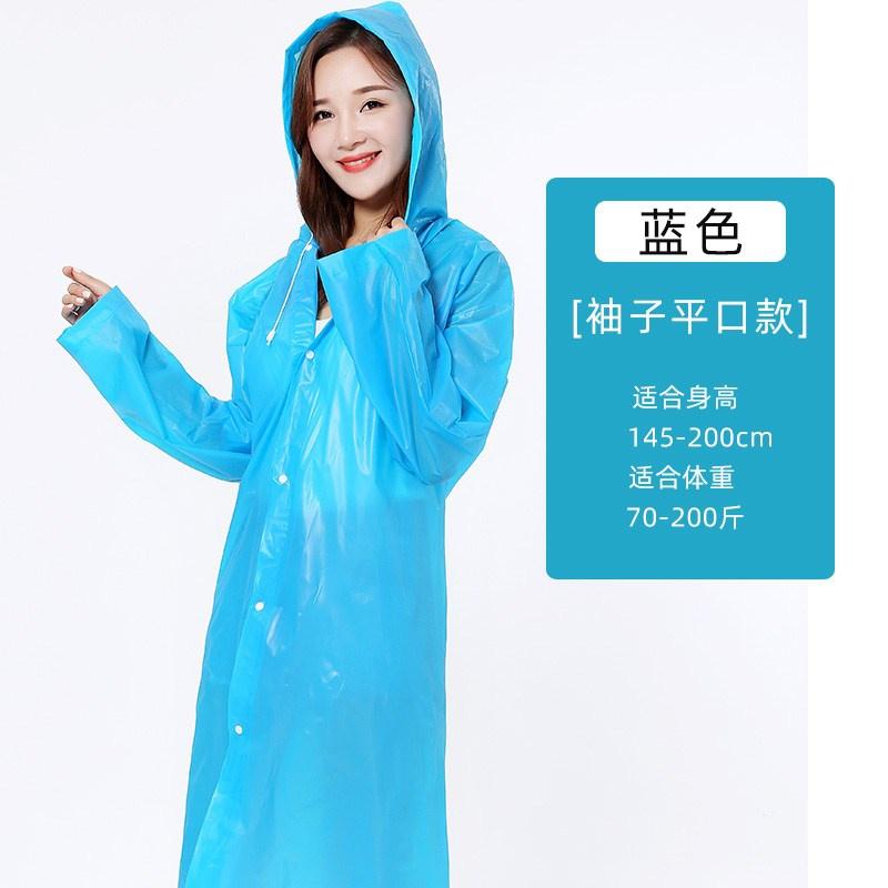 雨衣加厚男女通用旅行T成人儿童单人外套便携式户外徒步一次性雨