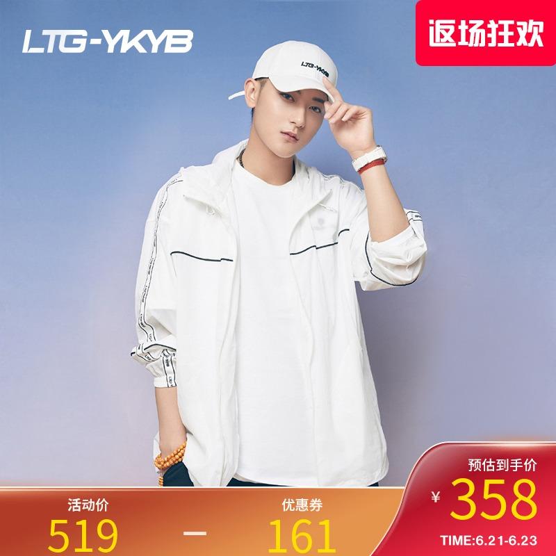 【薇娅直播专享】ykyb防晒衣2021夏季新款男女款防紫外线防晒外套