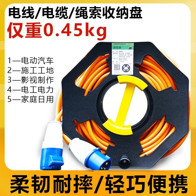 .Cable房车用品手摇移动式电线绕线盘缠线卷线空盘电缆收纳轴滚子